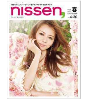 nissen1
