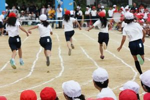 elementaryschool