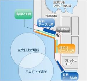 matsuyamamap
