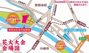 tamagawa36-2