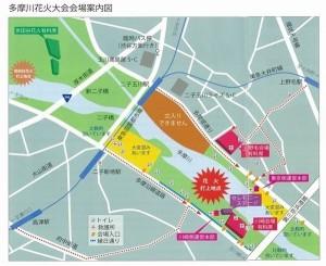 tamagawa73map