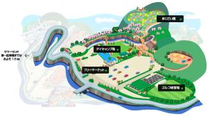 summerlandfamilypark