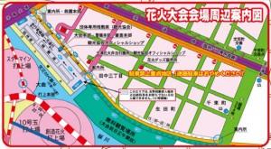 tsuchiurasyuuhen