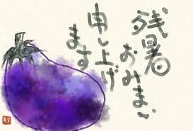 zansyomimai